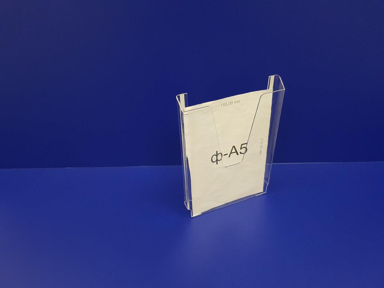 Изготовление карманов из оргстекла А5 | фото 1