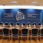 Организация форума   фото 3
