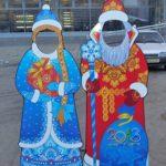 Ростовая фигура дед мороз и Снегурочка   фото 3