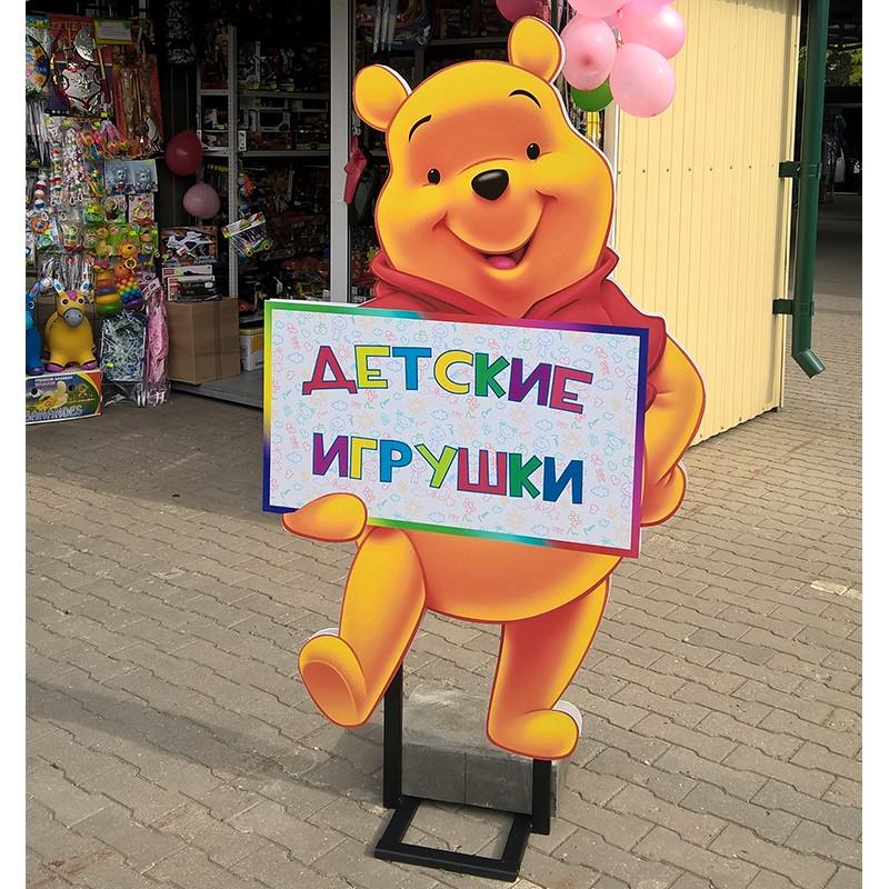 Ростовая фигура из пластика ПВХ | фото 6