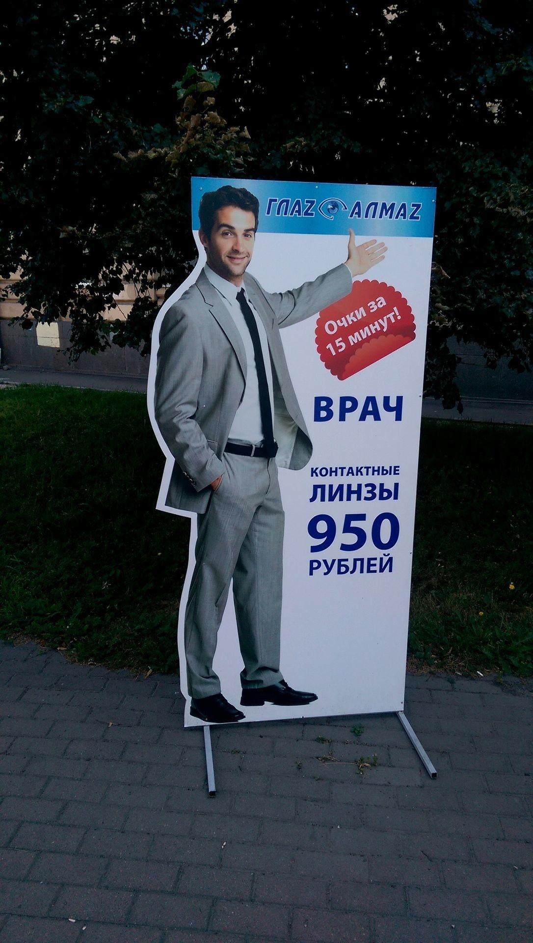 Ростовые фигуры на металлокаркасе   фото 2