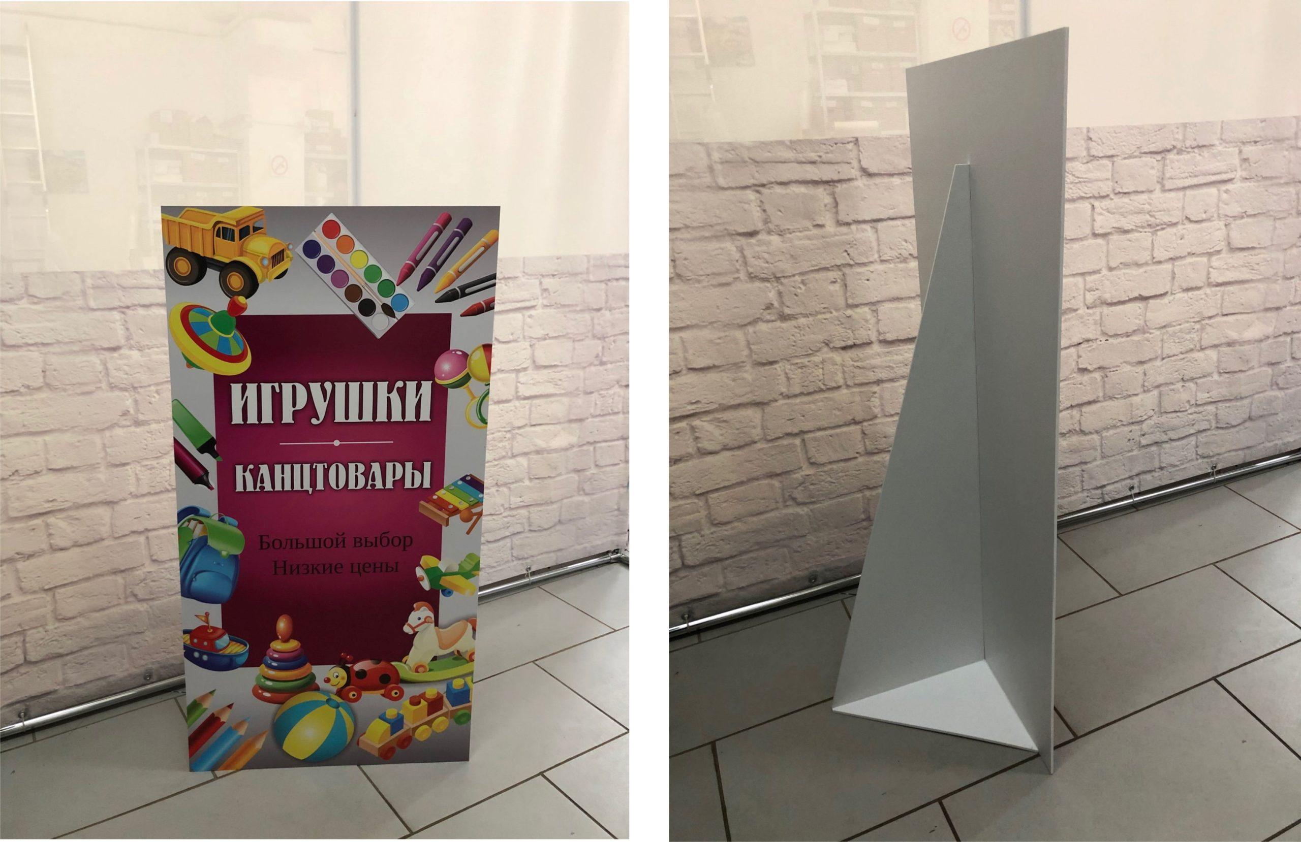 Ростовые фигуры на пенокартоне   фото 2