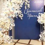 Баннеры на свадьбу   фото 4