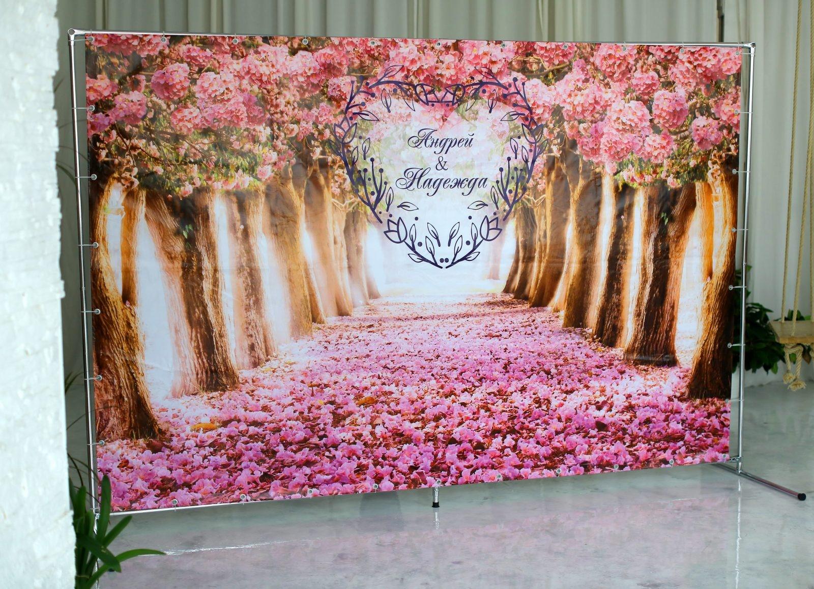 Баннеры на свадьбу   фото 5
