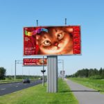 Рекламные баннеры   фото 6