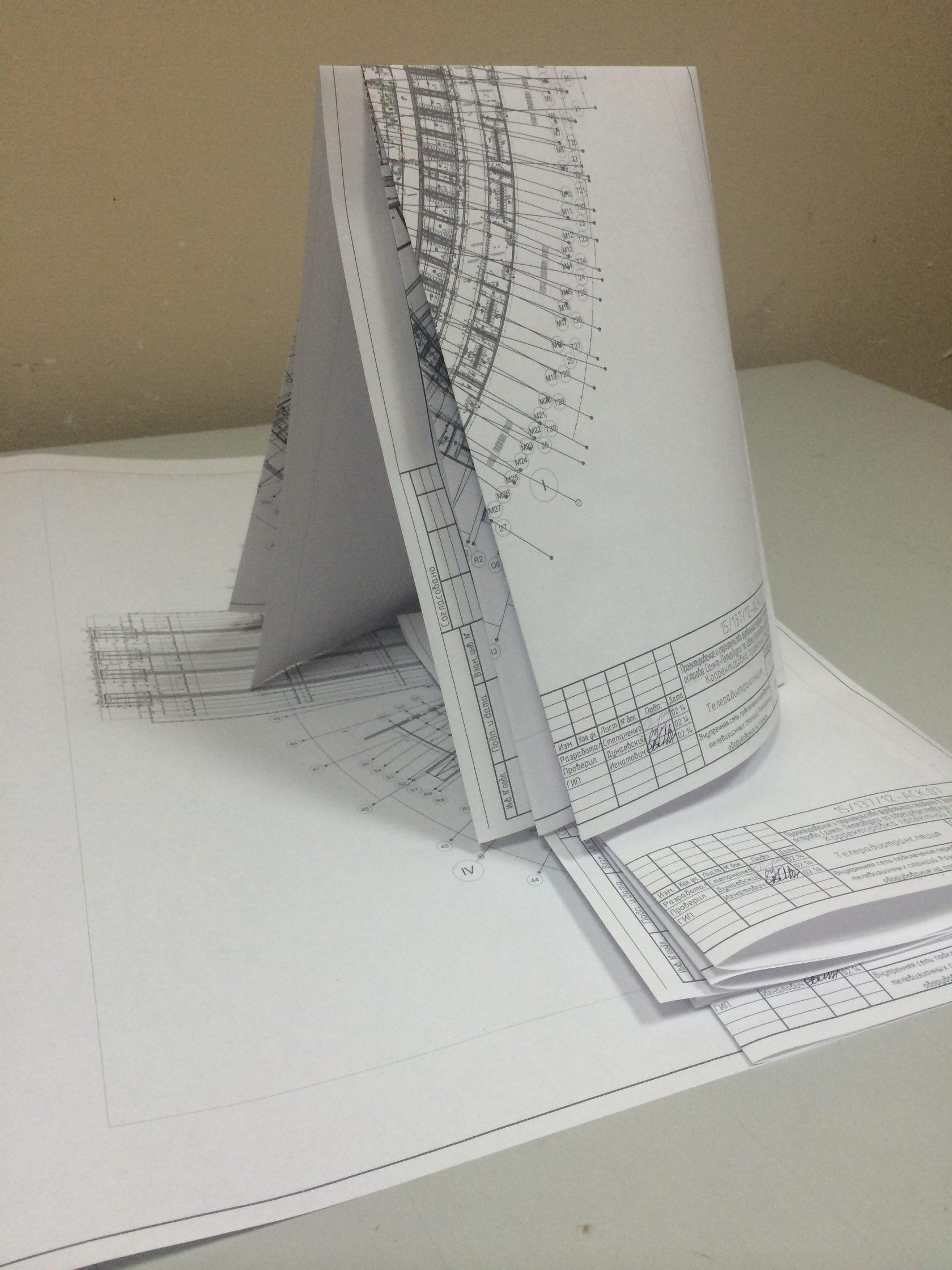 Широкоформатная печать чертежей А0   фото 8