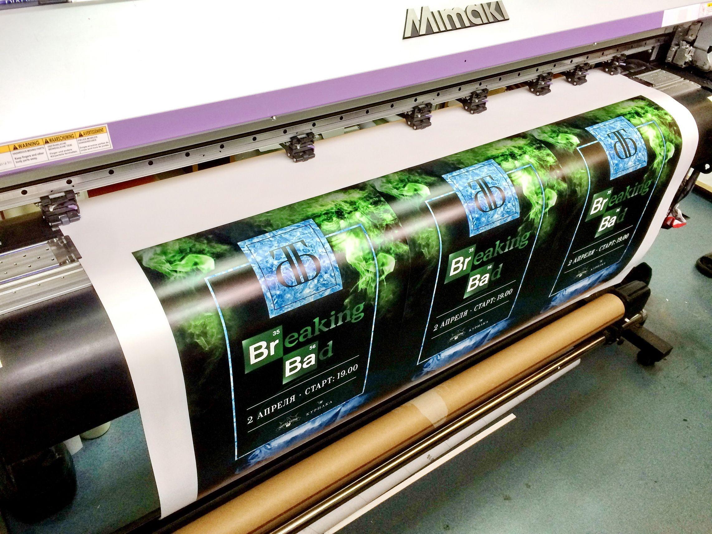 Широкоформатная печать на бумаге   фото 2