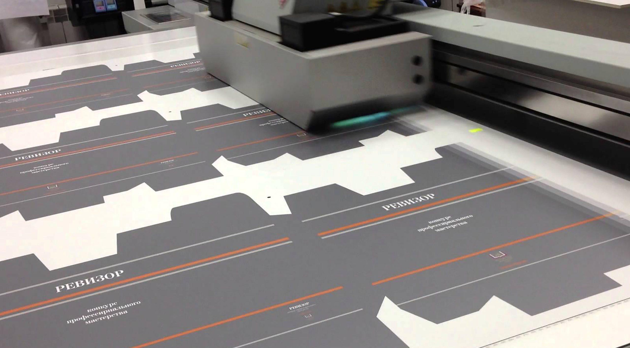 Широкоформатная печать на картоне | фото 8