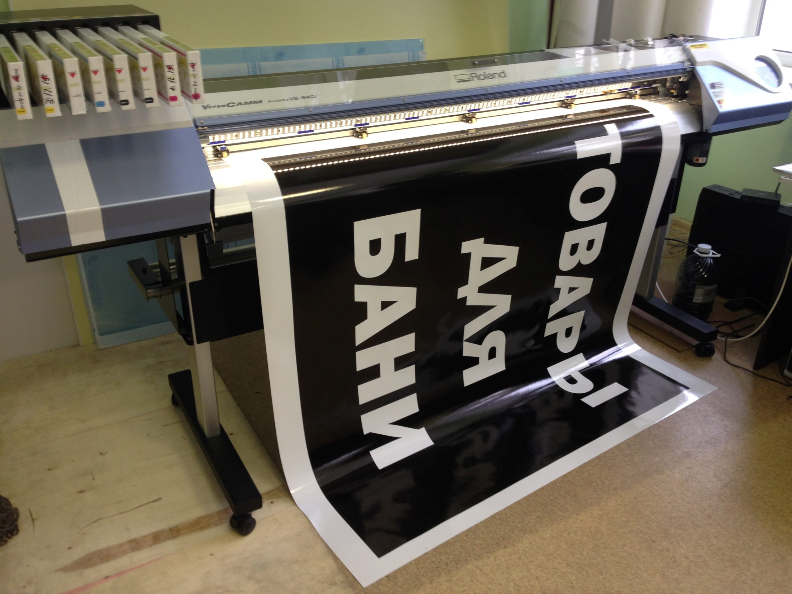 Широкоформатная печать на самоклеющейся пленке   фото 4