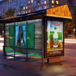 Широкоформатная печать наружной рекламы | фото 4