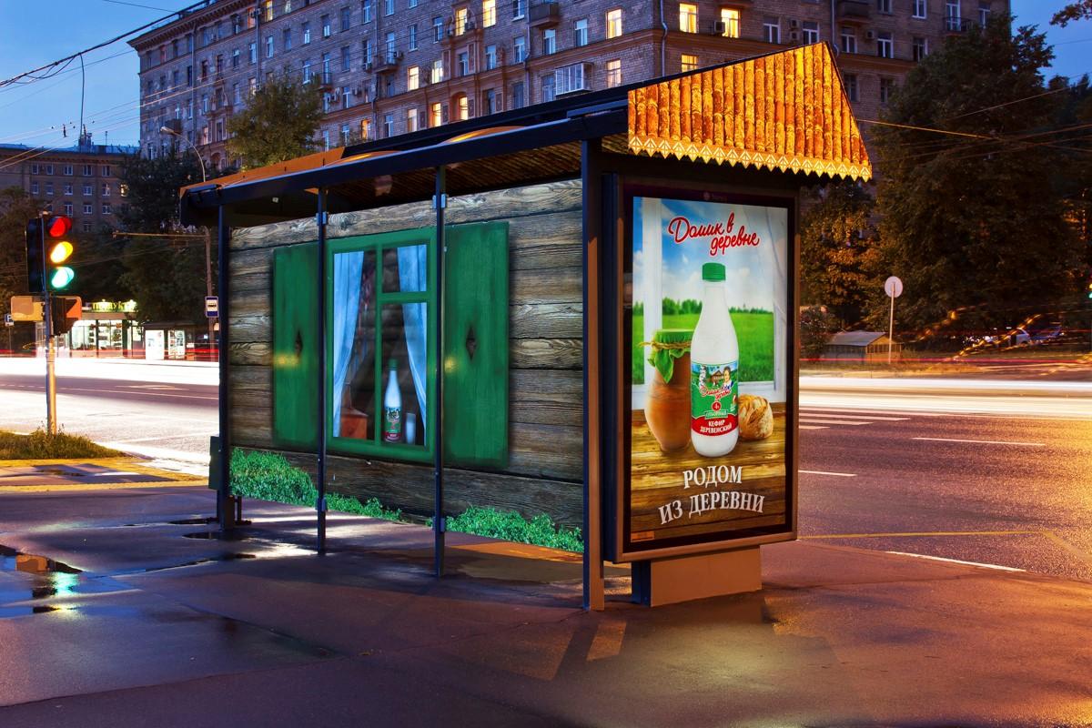 Широкоформатная печать наружной рекламы   фото 4