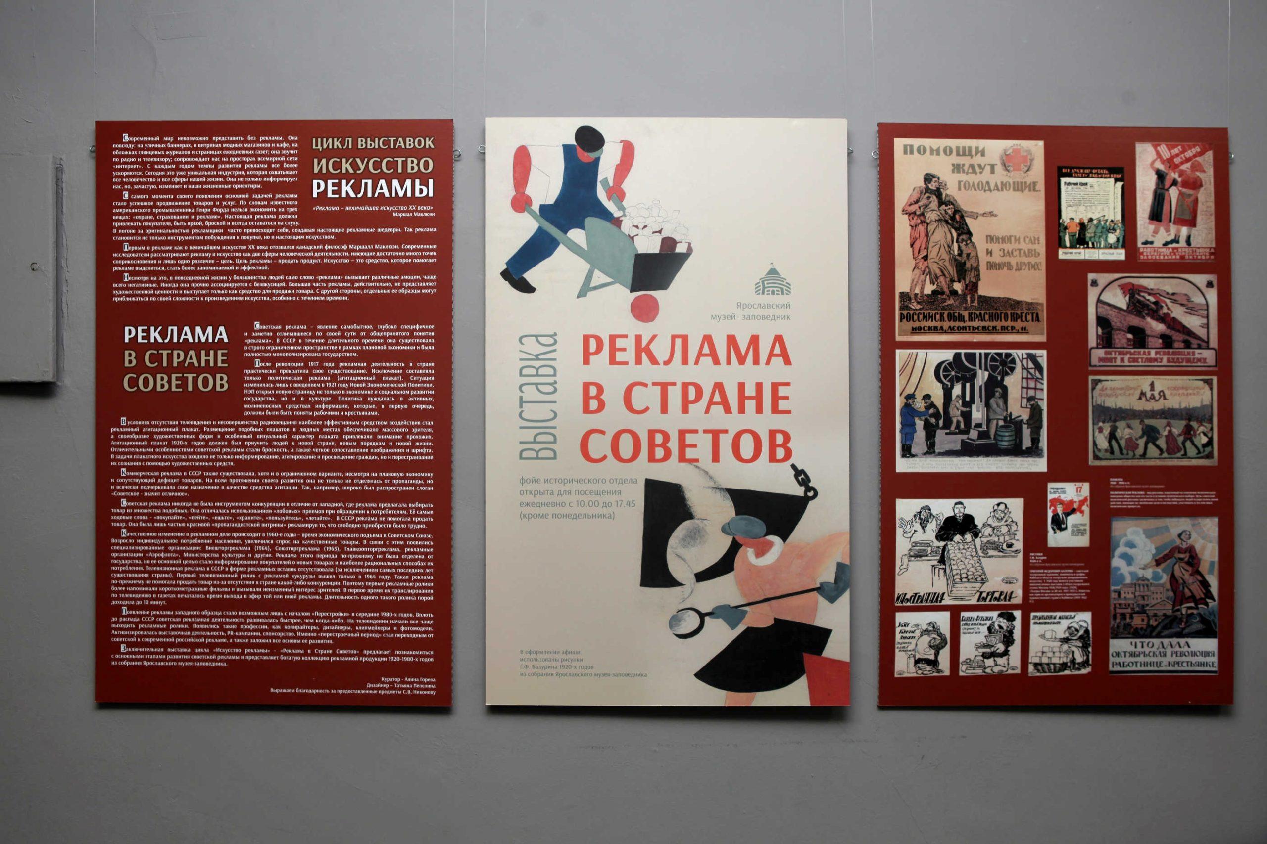 Широкоформатная печать плакатов А0   фото 2