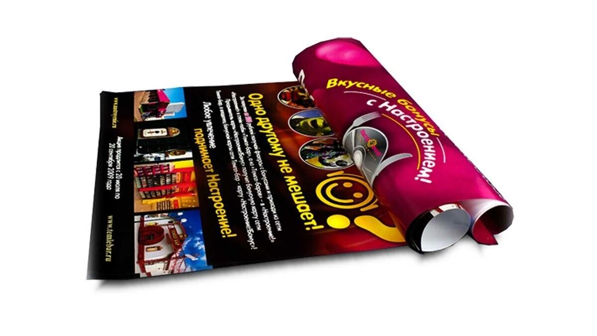 Широкоформатная печать плакатов А1   фото 8