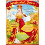 Широкоформатная печать плакатов А2 | фото 4
