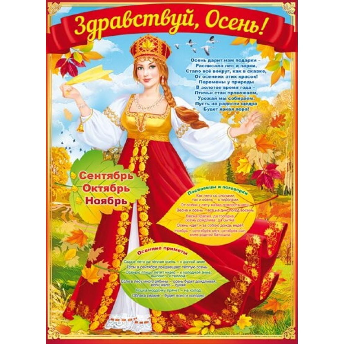 Широкоформатная печать плакатов А2   фото 4