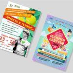 Широкоформатная печать плакатов А2 | фото 8