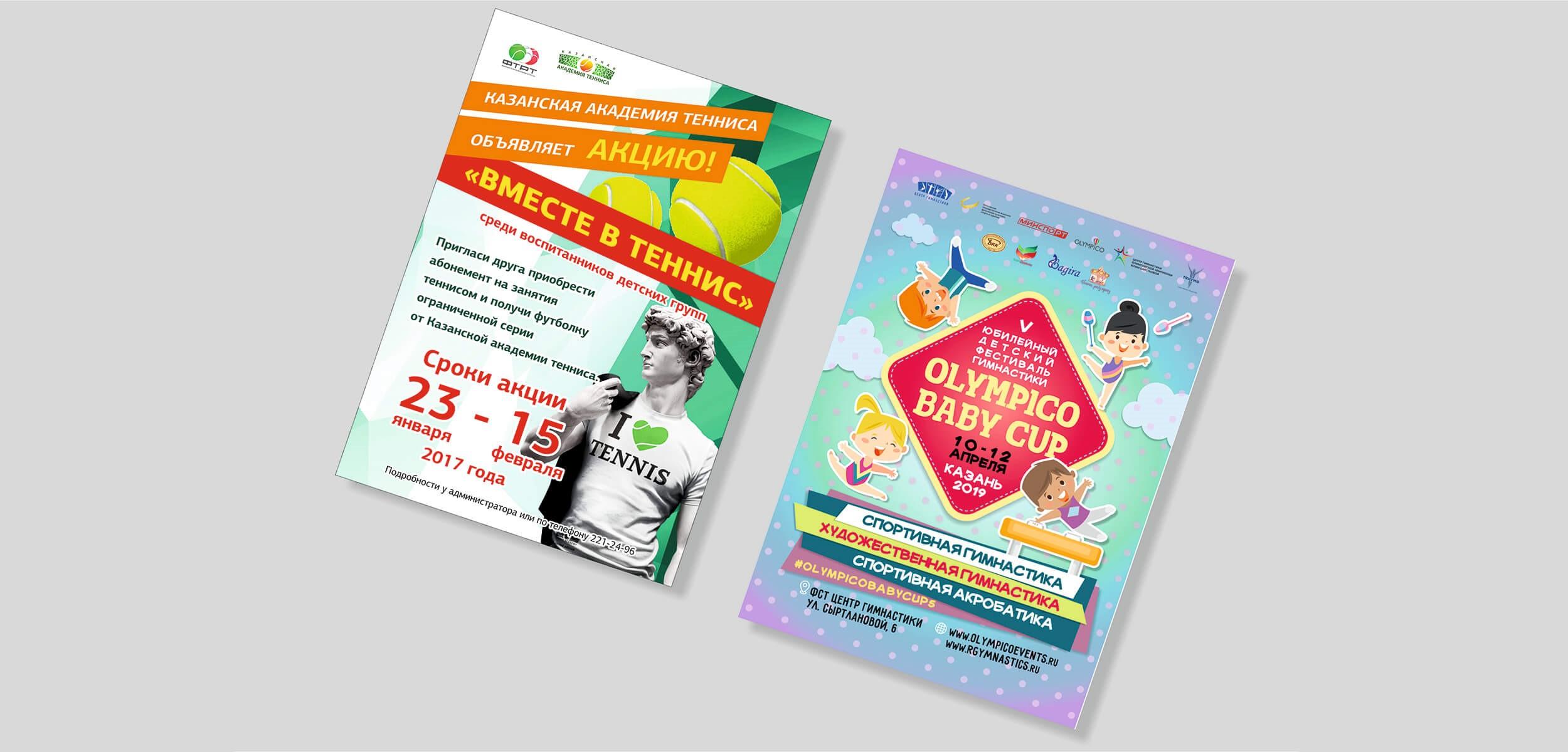 Широкоформатная печать плакатов А2   фото 8