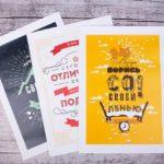 Широкоформатная печать плакатов А3 | фото 1