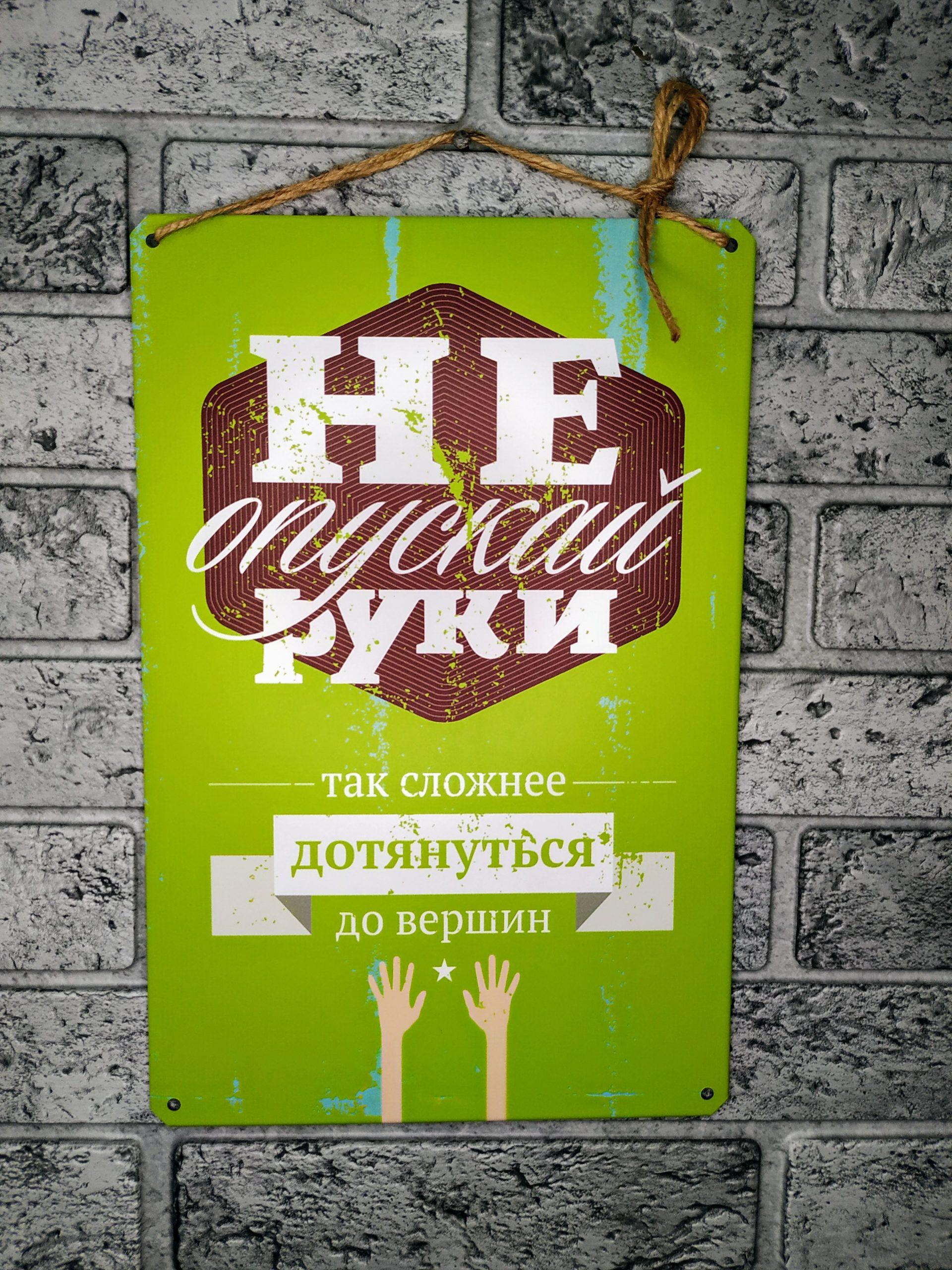 Широкоформатная печать постеров   фото 2