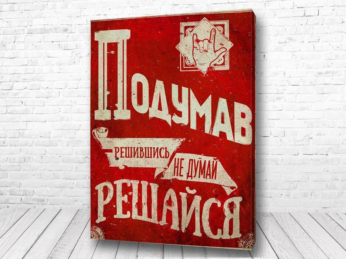 Широкоформатная печать постеров   фото 8