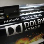 Широкоформатная печать рулонами   фото 1