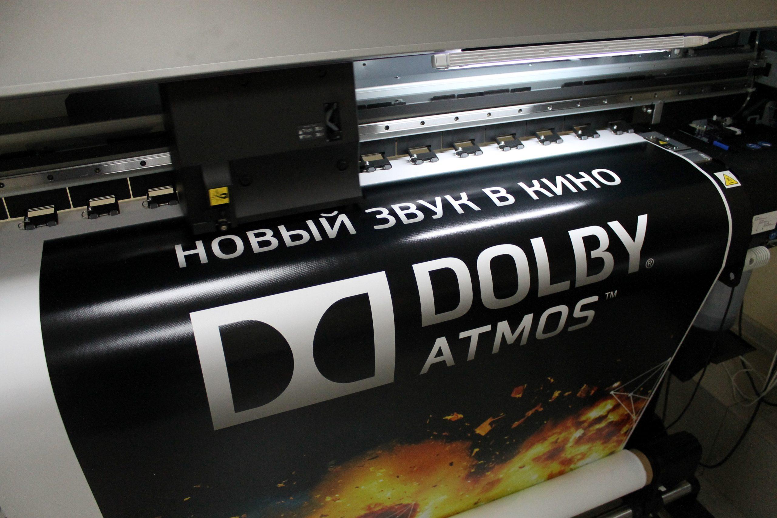 Широкоформатная печать рулонами | фото 1