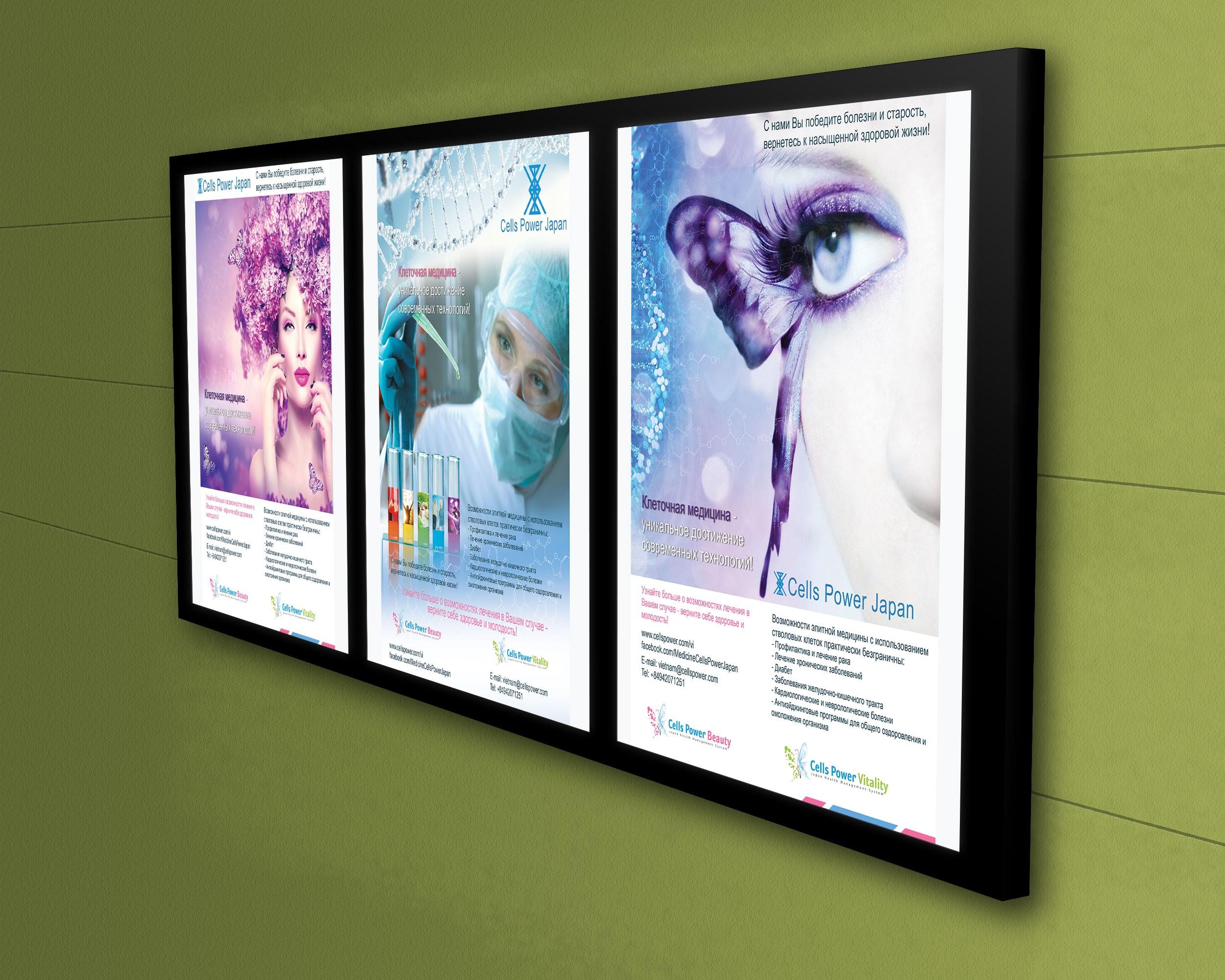 Срочная широкоформатная печать плакатов   фото 1