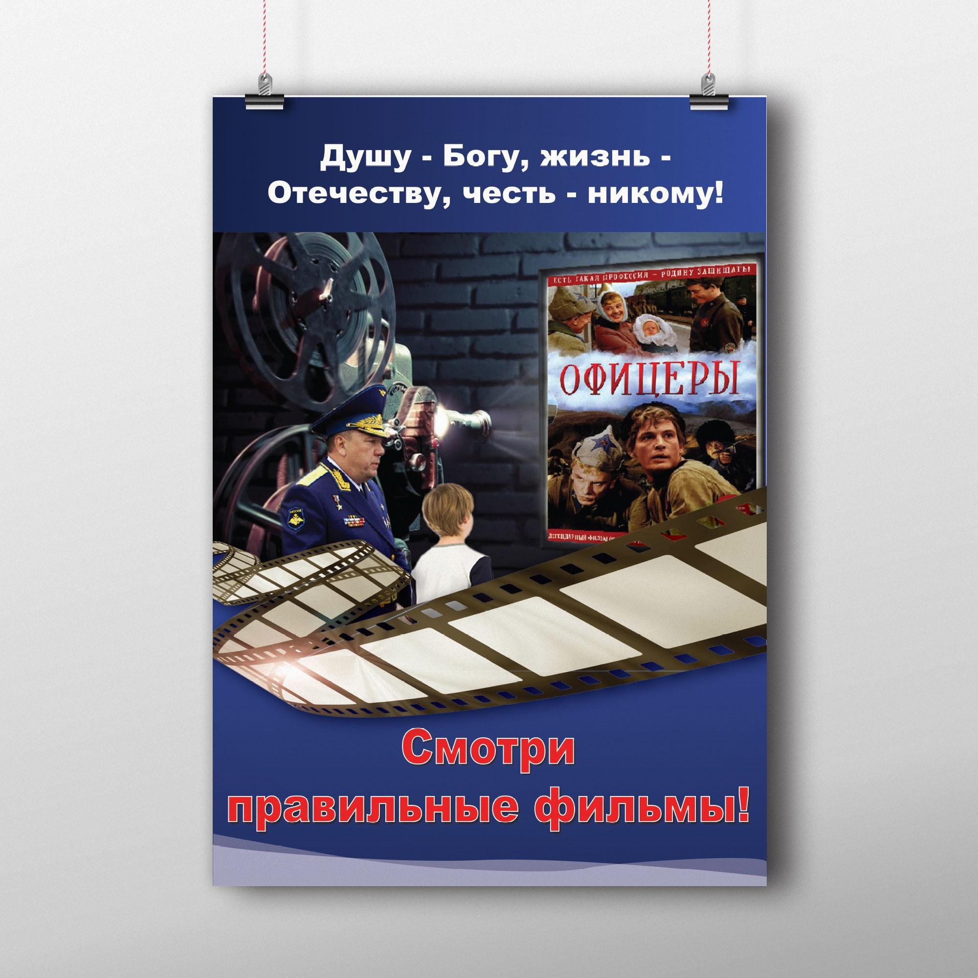 Срочная широкоформатная печать плакатов   фото 2