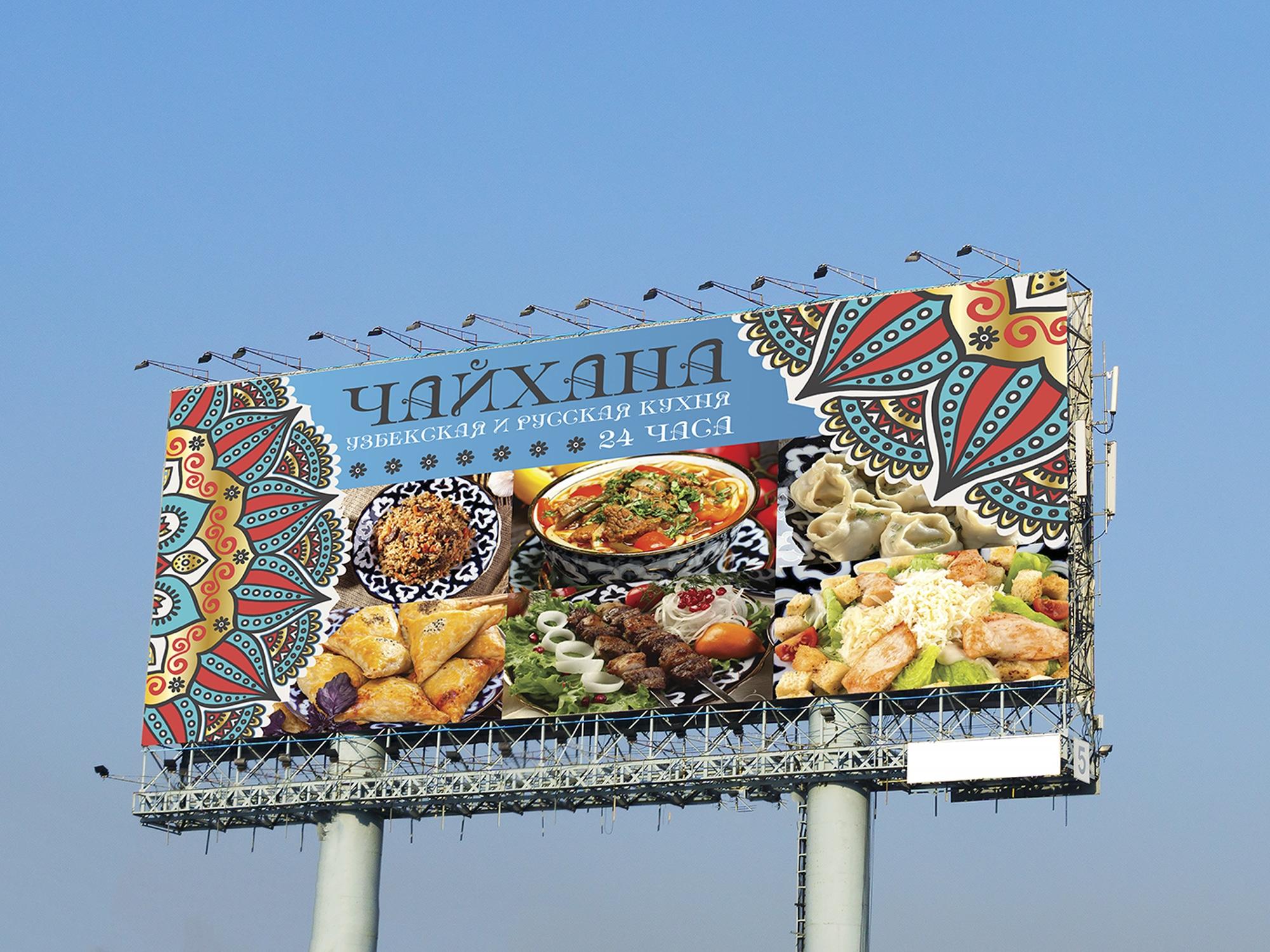 Печать билбордов | фото 1
