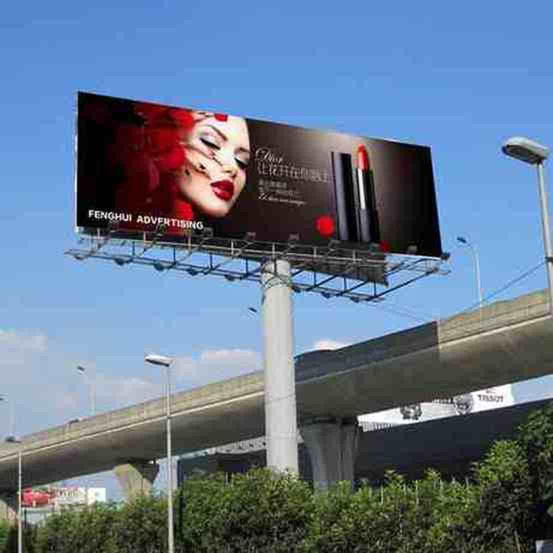 Печать билбордов | фото 2