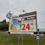 Печать билбордов | фото 4