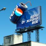 Печать билбордов | фото 8
