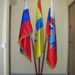 Стойки для флагов напольные | фото 4